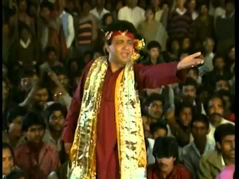 Video Aa Maa Aa Tujhe Dil Ne Pukara Gulshan Kumar Full Song Mamta Ka Mandir 360p download in MP3, 3GP, MP4, WEBM, AVI, FLV January 2017
