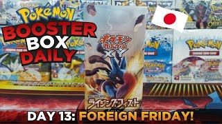 Pokemon BOX Daily - XY3 Rising Fist Booster Box Opening Japanese Foreign Friday - Day 13 by ThePokeCapital
