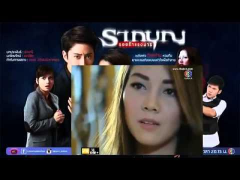 Rark Boon 21 part 6 part 2 เสน่หาสัญญาแค้น ตอนที่   Sanaeha Sanya Kaen   กรกฎาคม (видео)