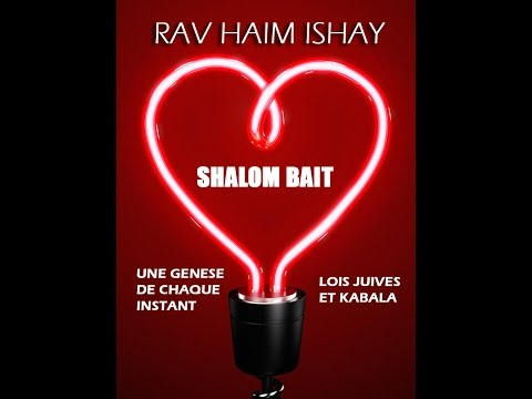 Shalom baït cours N°2 : Doutes, craintes et angoisses...Que faire? Rav Haïm Ishay