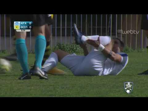 Football League: ΑΙΓΑΛΕΩ-ΘΕΣΠΡΩΤΟΣ | 07/03/2020 | ΕΡΤ