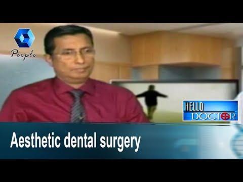 Hello Doctor: ലോക ഡെന്റിസ്റ് ദിനം| World Dentist Day   | 6th March 2018