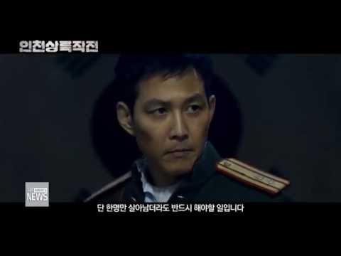 한인사회 소식    8.4.16 KBS America News