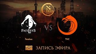 Faceless vs TNC, DAC SEA Qualifier, game 2 [Adekvat, Smile]