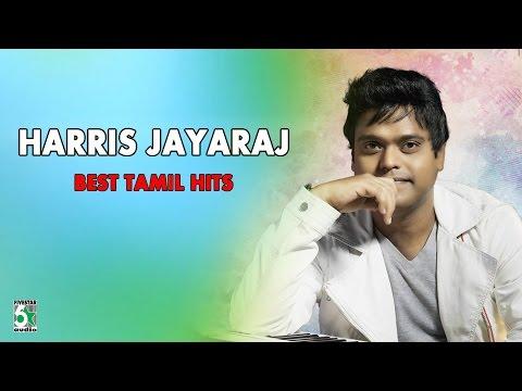 Harris Jayaraj Best Super Hit Tamil Audio Jukebox
