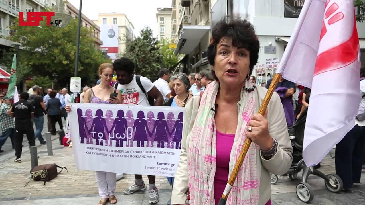 Eνάντια στις ληστρικές συμφωνίες TTIP CETA TiSA -Σίσσυ Βωβού