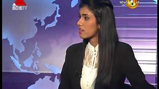 Sithijaya Sirasa TV 26th July 2017
