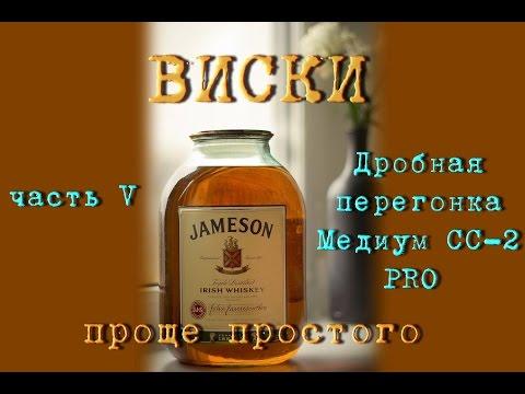 Виски рецепт