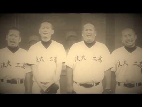 , title : 'ケツメイシ/涙'