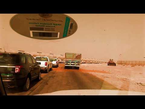 Saudi Arabia  Train Passing Samundri