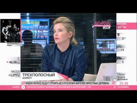 Жители Подмосковья объявили бойкот выборам