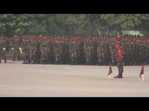 বাংলাদেশ সেনাবাহিনী টেনিং