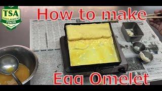 Video How to make egg omelet - Tokyo Sushi Academy MP3, 3GP, MP4, WEBM, AVI, FLV Maret 2019