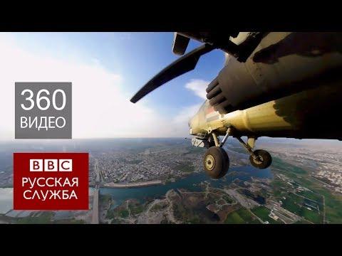 Видео 360: битва за Мосул - вид с воздуха - DomaVideo.Ru