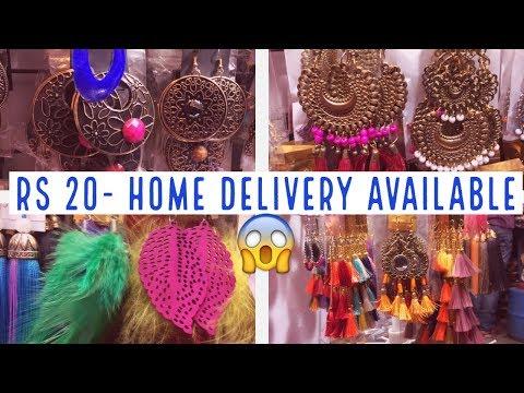 20 की ख़रीदे 250 की बेचे | Online Business ideas ! Earrings, Necklace  JEWELLERY WHOLESALE MARKET |