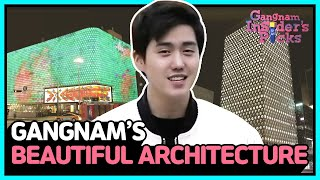 Gangnam's Beautiful Architecture(강남의 아름다운 건축물)