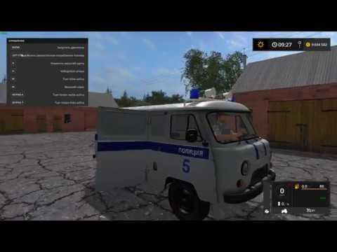 UAZ 3909 Police v1.0