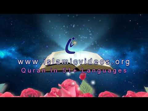 Hud - One of the World's Best Quick Quran Recitation in 50+ Languages