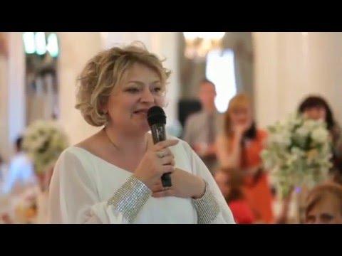 Поздравление мамы на свадьбу смотреть