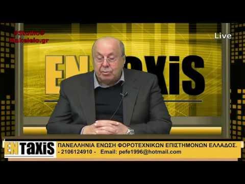 ENTaxis -ep50- 19-12-2016 με τον Μανούσο Ντουκάκη