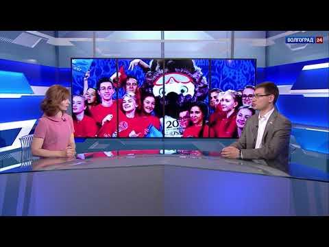 Павел Переходов, директор волонтерского центра Чемпионата мира по футболу FIFA-2018 в Волгограде