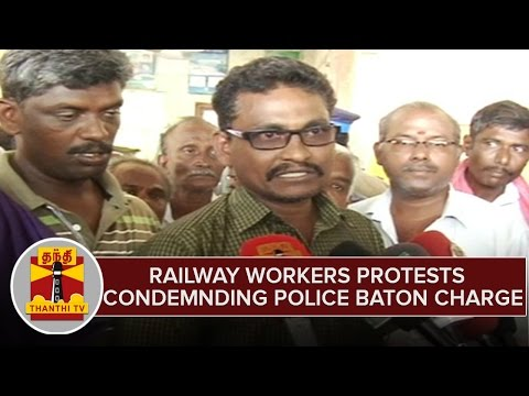 Railway-Workers-Protest-Condemning-Police-Baton-Charges-in-Kovilpatti