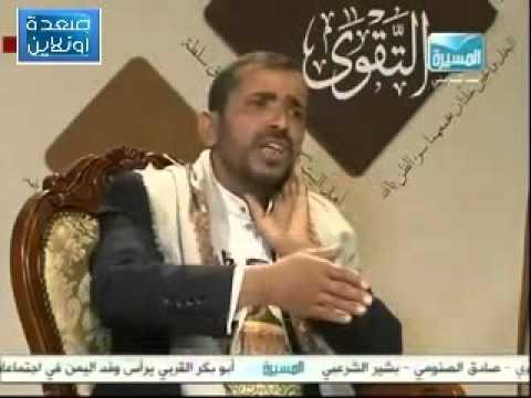 الحوثيون يقولون أنهم جربو الكتاب والسنة فلم تنفع