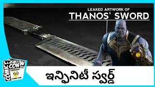 Avengers Endgame - Infinity Sword Origins In Telugu | Fridaycomiccon