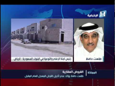 #فيديو :: طلعت حافظ يؤكد عدم تأجيل القرض المعجل للعام المقبل