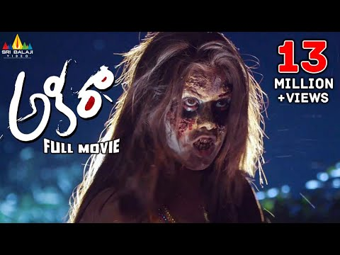 Akira Telugu Full Movie | Virat, Anusha, Ankitha | Sri Balaji Video