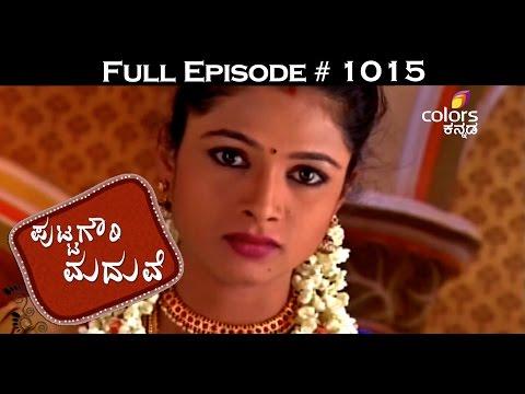 Puttagowri-Maduve--15th-March-2016--ಪುಟ್ಟಗೌರಿ-ಮದುವೆ--Full-Episode