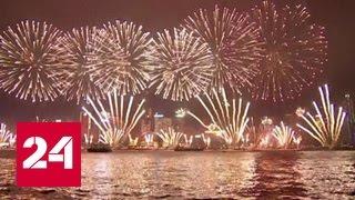Новый год встретили в республиках СНГ