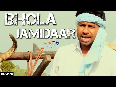 Video Bhola Jamidaar | Meeta Baroda, Aaisha Yanu, Pappu Balambhia | Latest Haryanvi Songs Haryanavi 2018 download in MP3, 3GP, MP4, WEBM, AVI, FLV January 2017