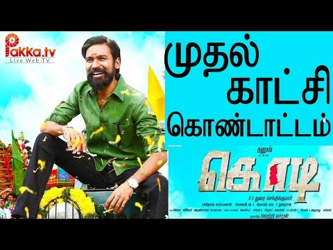 Kodi First Day First Show Celebrated by Dhanush Fans