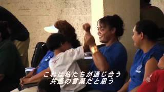 『マイティ・ウクレレ』予告編