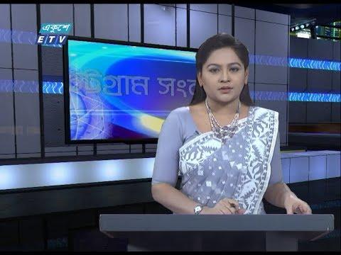 06 PM News || সন্ধ্যা ০৬ টার সংবাদ || 01 April 2020 || ETV News