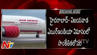 Shamshabad India  City pictures : Air India Flight Emergency Landing in Shamshabad Airport | NTV