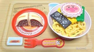 アンパンマン ラーメンセット Method for cooking rahmen of a child's toy