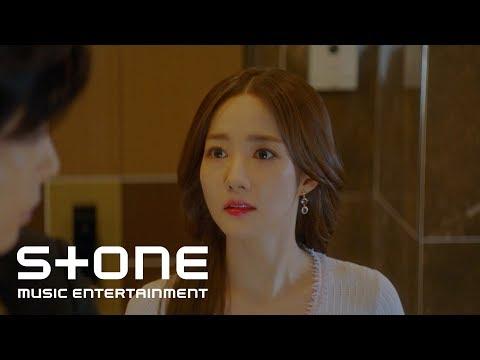 [그녀의 사생활 OST Part 1] (여자)아이들 ((G)I-DLE) - Help Me MV - Thời lượng: 3:58.