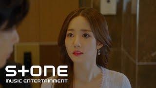 Video [그녀의 사생활 OST Part 1] (여자)아이들 ((G)I-DLE) - Help Me MV MP3, 3GP, MP4, WEBM, AVI, FLV April 2019