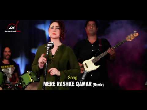 Sumbal Khan Official | Mere Rashke Qamar | Female Cover Songs |  2017 Pashto New Song Sumbal Khan