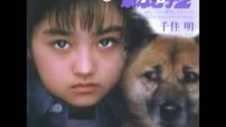 Video Ost. Rindu - Rindu Aizawa - Indonesia MP3, 3GP, MP4, WEBM, AVI, FLV Januari 2018