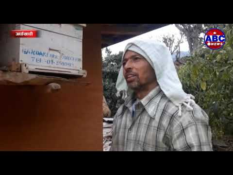 (ABC Report : पाहुनालाई चियाको सट्टा महले स्वागत - Duration: 3 minutes, 38 seconds.)