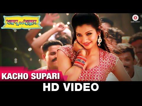 Kachho Supari - Bai Go Bai   Reshma Sonawane   Vijay Patkar, Nirmiti Sawant, Nayan Jadhav & Shital