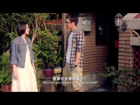 《對面的女孩殺過來》正式預告HD|2013最殺的愛情故事 張書豪主演 9.27上映