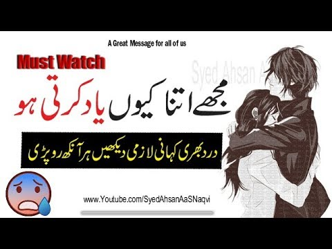 Video Mujhe Itna Kyon Yaad Karti Ho || Silent Love || Heart Touching || Syed Ahsan AaS download in MP3, 3GP, MP4, WEBM, AVI, FLV January 2017