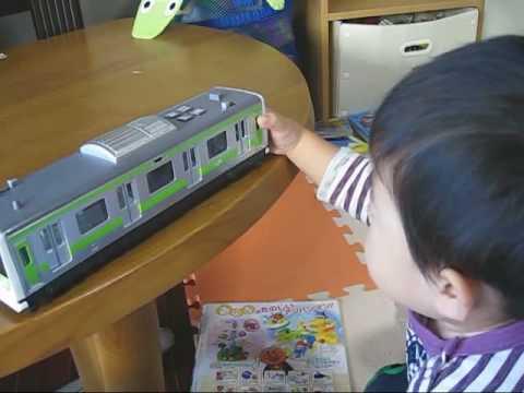 サウンドトレイン山手線で遊ぶ Yamanote Line Toy Train