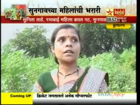 MAVIM SHG's Success Story from Sungaon Village, Buldhana, Maharashtra