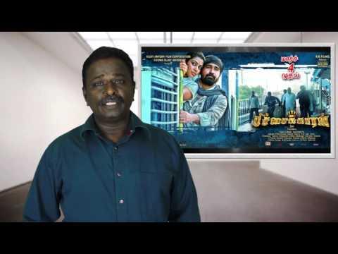 Pichaikaran Movie Review - Pitchaikaran Vijay Antony  - Tamil Talkies