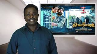 Video Pichaikaran Movie Review - Pitchaikaran Vijay Antony  - Tamil Talkies MP3, 3GP, MP4, WEBM, AVI, FLV Oktober 2017